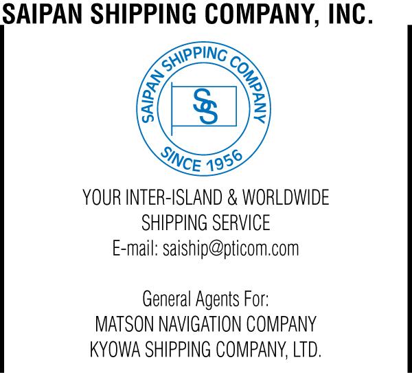 Saipan Shipping WTM Web