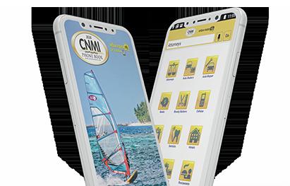 Phones with CNMI